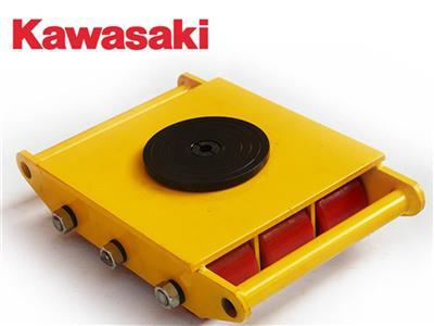 Rùa chuyển máy 24 Tấn Kawasaki